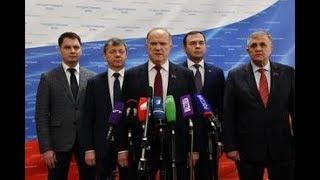 «Предлагаю президенту Путину провести полноценную дискуссию по выводу страны из кризиса»