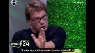 """Украденное """"Поле Чудес"""""""