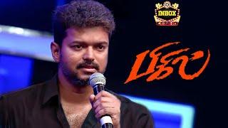 BREAKING: Is Vijay Singing Verithanam Today Audio Launch?   inbox