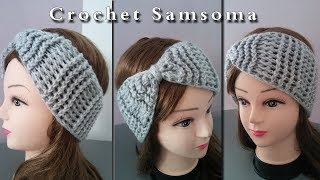 كروشيه ربطة شعر // Easy Crochet Headband Tutorial