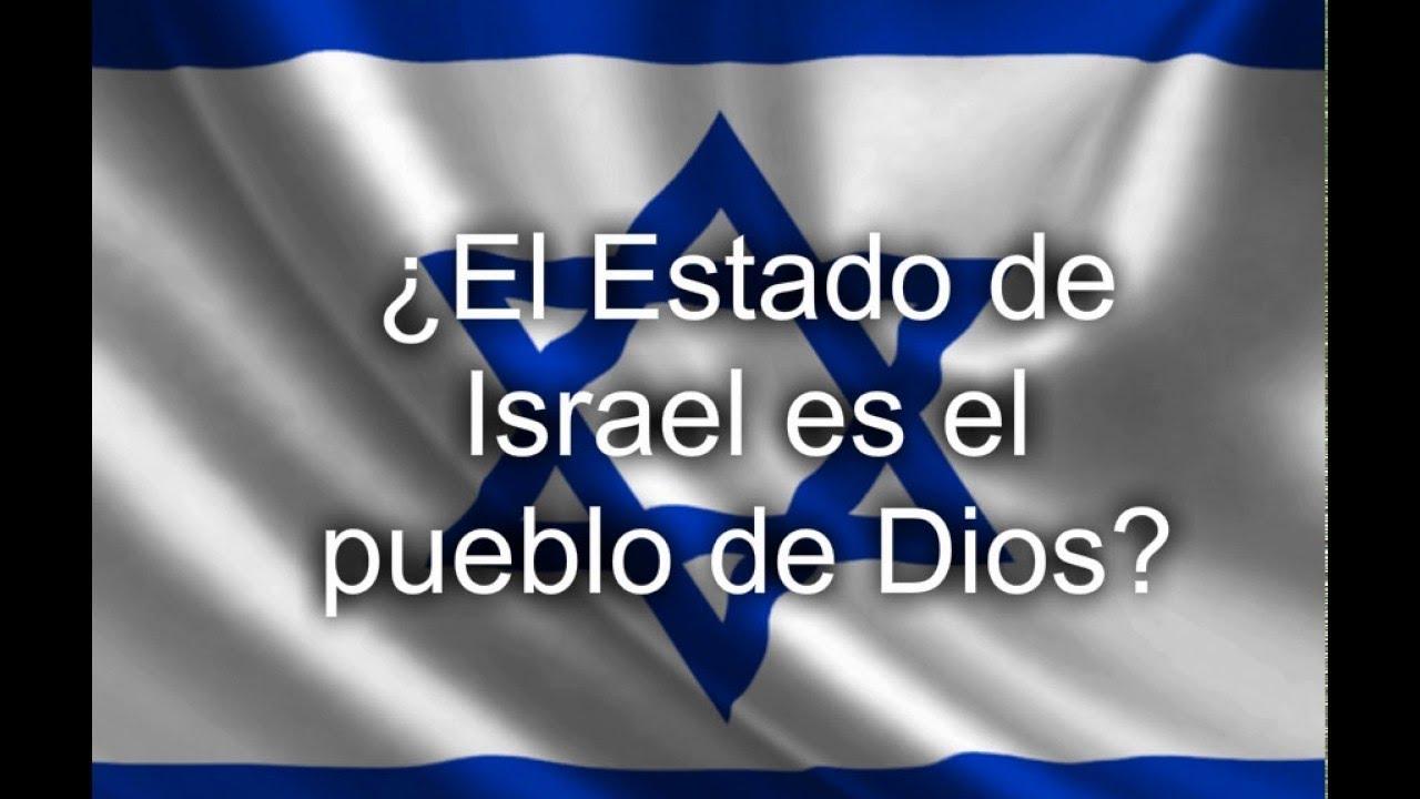 ¿ESTADO DE ISRAEL PUEBLO DE DIOS? LA MENTIRA MAS GRANDE JAMAS CONTADA!!