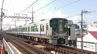 JR阪和線 美章園駅の225系普通 JR Hanwa Line Bishōen Station (2019.3)