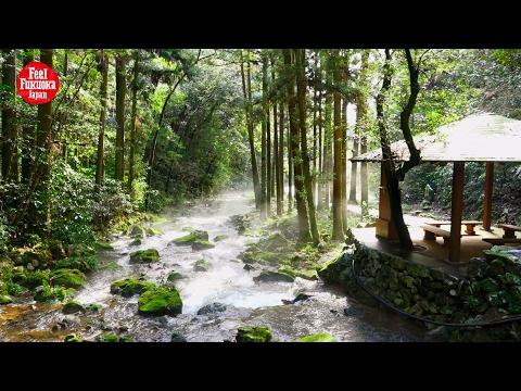 YAMAGUCHI PREFECTURE - MINE CITY AND YAMAGUCHI CITY