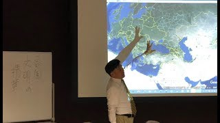 2018年5月時事解説 時局分析 藤原直哉理事長 第32回NSP時局ならびに日本再生戦略講演会