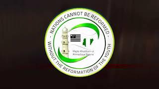 Majlis Khuddam-ul-Ahmadiyya Nigeria, Lagos State Ijtema 2020