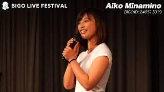 BIGO LIVE Japan -  Offline Party Highlight |「BIGO LIVE オフラインパーティー」