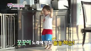 [HIT] 슈퍼맨이 돌아왔다-동요애호가 민국이, 이제 '댄스'까지 능수능란.20140928