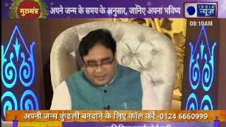 सोमवार में पैदा हुए लोग जाने अपनी किस्मत Astrology tips for Monday born | Guru Mantra | India News