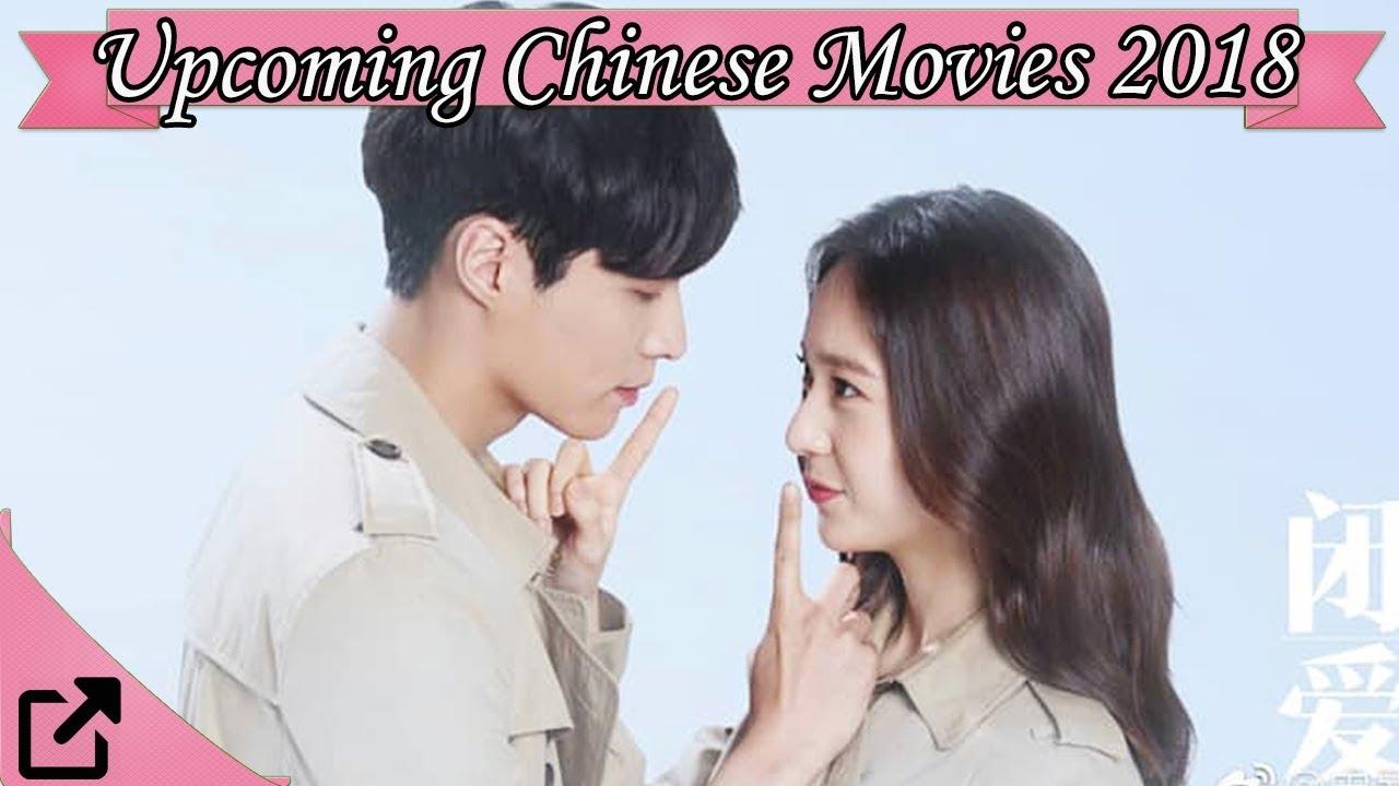 Upcoming Chinese Movies 2018 (#03)