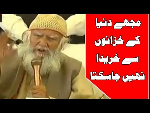 Pir Hameed ud Din Sialvi press conference in Jhang | 24 News HD (Complete)
