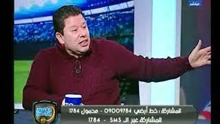 رضا عبد العال: شناوي الاهلي لازم