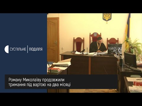 UA: ПОДІЛЛЯ: Судовий розгляд справи ексочільника Департаменту освіти і науки Хмельницького  продовжать