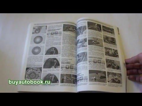 Руководство по ремонту ГАЗ 2310 | ГАЗ 2752 | ГАЗ 22171 | Соболь Бизнес