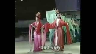 越剧孔雀东南飞·惜别离 何赛飞 吴凤花 1994 Chinese Yue Opera