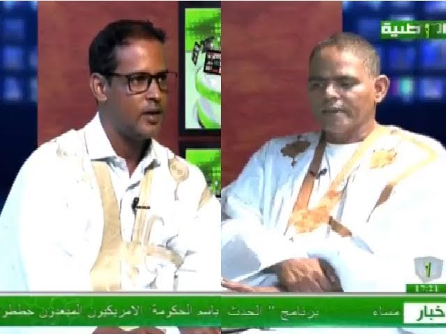 Madinhina مع الصحفي سيدحمد ولد التباخ - قناة الوطنية