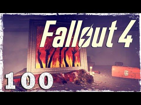 Смотреть прохождение игры Fallout 4. #100: Мистер Пикман.