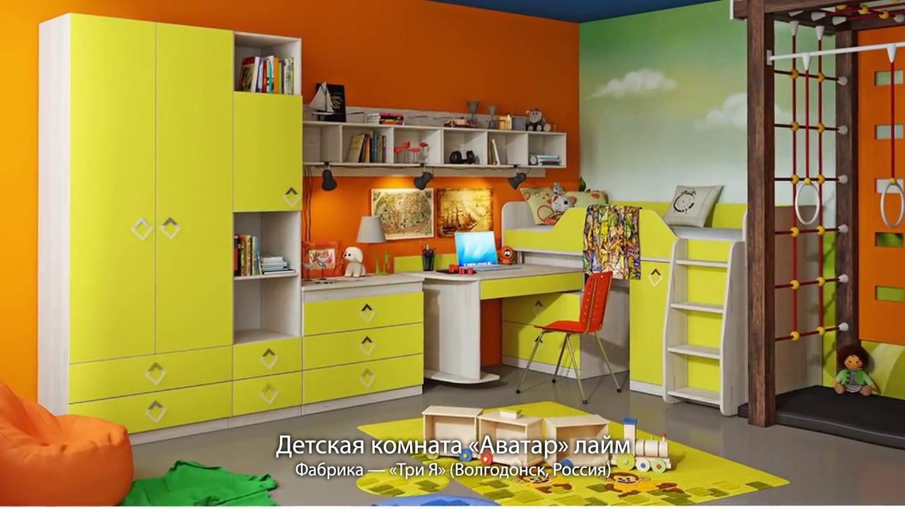 Детские комнаты фабрики «Три Я»