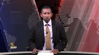 ESAT DC Daily News Fri 10 Aug 2018