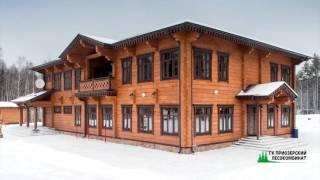 Строим из клееного бруса, из клееного бревна, проекты домов недорого под ключ(Компания «Приозерский лесокомбинат» была образована в 1999 году. Изначально «ПЛК» создавался как небольшое..., 2015-11-05T13:57:31.000Z)