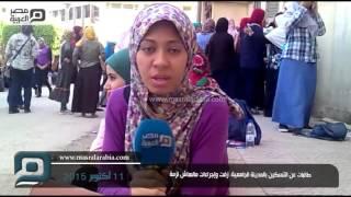 فيديو| طالبات عن إجراءات التسكين بالمدينة: هباب وروتين مالوش لزمة