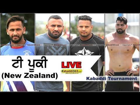 🔴 [Live] Dashmesh Sports Club Te Puke (New Zealand) Kabaddi Tournament 02 Apr 2018