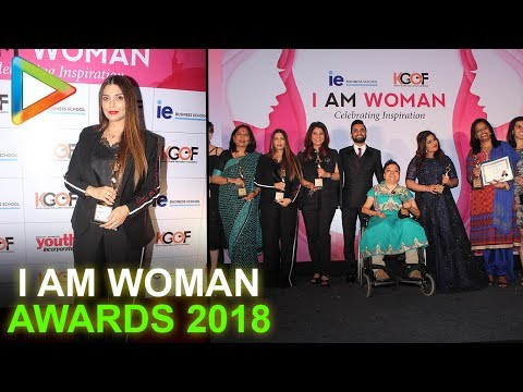 I Am Woman - Sushmita Sen And women Achievers To Get Award | Karan Gupta Host | 2018 | Part 1