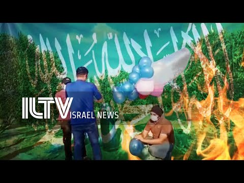 Your News From Israel - Aug. 25, 2020