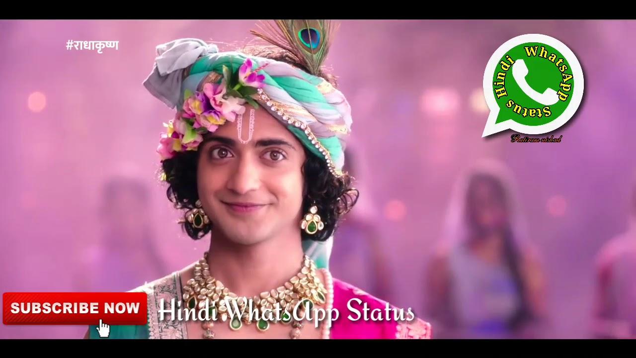 Radha Krishna Star Bharat Love Quotes In Hindi