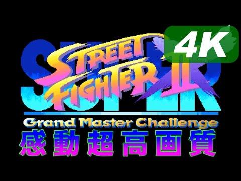 [2/3] 4K(3840x2160) - SUPER STREET FIGHTER II Turbo for 3DO