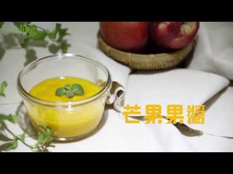 【醬料】芒果果醬,無添加才是好果醬