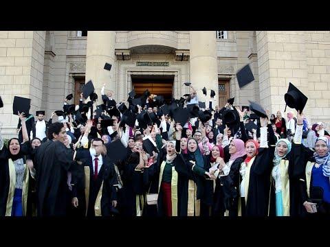 Khelset Ayam El Kolleya - After Graduation - Clinical Pharmacy Graduates 2016 Cairo University