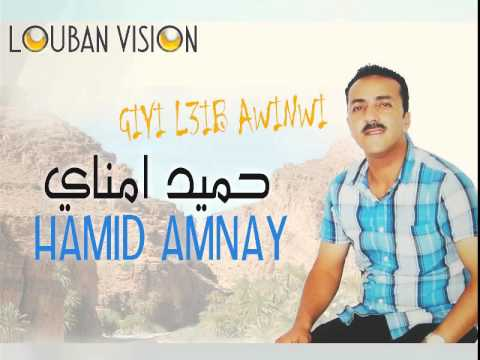 hamid amnay mp3 gratuit