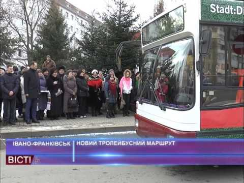 Новий тролейбусний маршрут