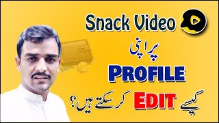 How to Edit Profile On Your Snack Videos | Solution Profile Not Search on Snack video screenshot 5