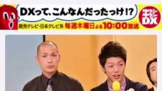 優勝はアイロンヘッド、NHK新人お笑い大賞 「NHK新人お笑い大賞」は、既...