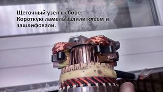 Ремонт коллектора стартера гальваническим методом
