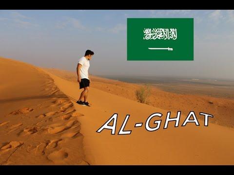 Geography Go! Saudi Arabia (Al-ghat)
