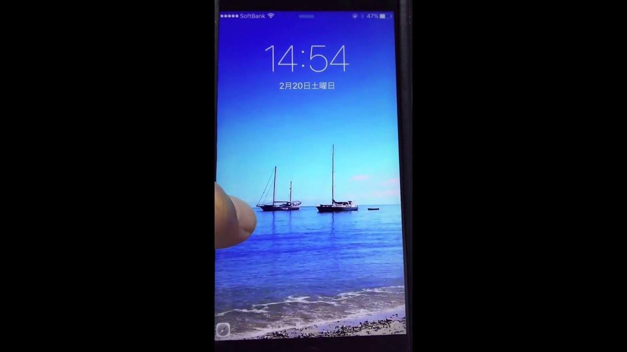 Iphone6sユーザー必見 お洒落なライブフォト壁紙を見つけるアプリ