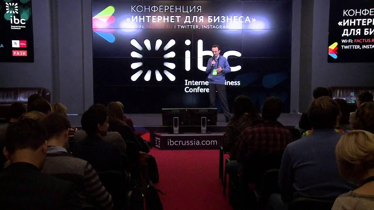 IBC Russia 2013, Александр Садовский, Яндекс