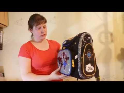 Школьные ранцы, рюкзаки с ортопедической спинкой, портфели