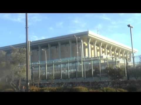 Welcome To The Knesset Israeli Parliament