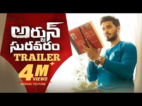 Arjun Suravaram - Trailer | Nikhil Siddhartha, Lavanya Tripati | T Santhosh | Sam C S