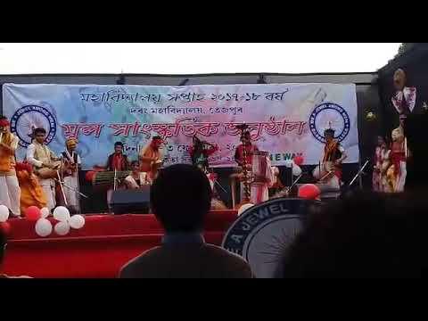 Darrang college , college week main function 2018 , dance program