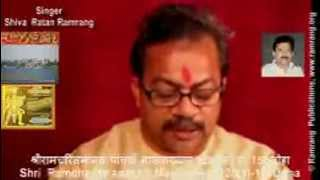 Akhand Ramayana 5 Masparayan 120(b)-152 Doha Ramayan Bal Kand