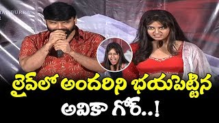 Avika Gor and Ashwin Babu Making Hilarious Fun | Raju Gari Gadhi 3 Success Meet | #TopTeluguMedia