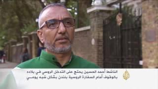 هذه قصتي-الناشط السوري في لندن أحمد الحسين