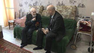 Ветеран Великой Отечественной войны получил квартиру (2020-02-21)
