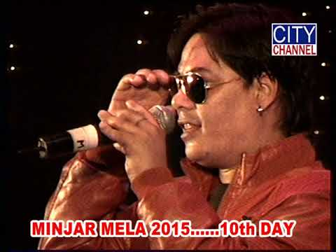 International minjer mela 2015 Rajeev Chamba  01  CITY CHANNEL CHAMBA