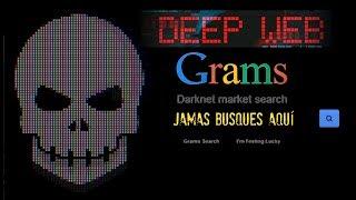 jamás busques en el GOOGLE de la DEEP WEB