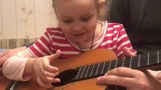 Урок 1. Учимся играть на гитаре «В траве сидел кузнечик»